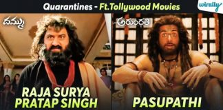 Quarantines From Our Tollywood Movies