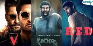 Take A Look At This List Of Films That Are Going To Entertain Us In This Upcoming Summer