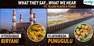Telugu Place Names