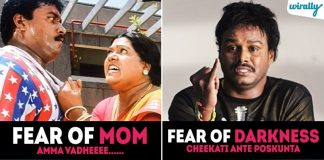 These Fears Are Too Relatable With Our Childhood