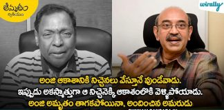 This Short Stories By Gunnam Gangaraju About Amrutham & Anji Character Is The Best Thing You Will Read Today