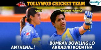 Tollywood Cricket Team