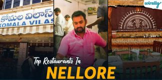 Top Restaurants In Nellore