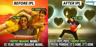We Tried To Describe Ipl Teams In Telugu Songs And The Result Is Pola Adhiripola