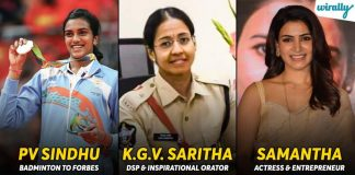 Women From Our Telugu States