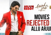 Allu Arjun Rejected Movies