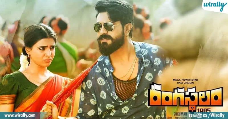 1 Best Telugu Movies On Amazon Prime