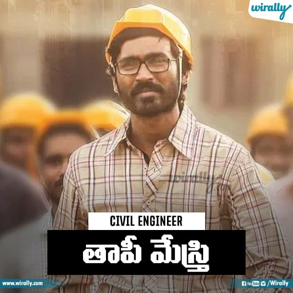 1 Civil Engineer
