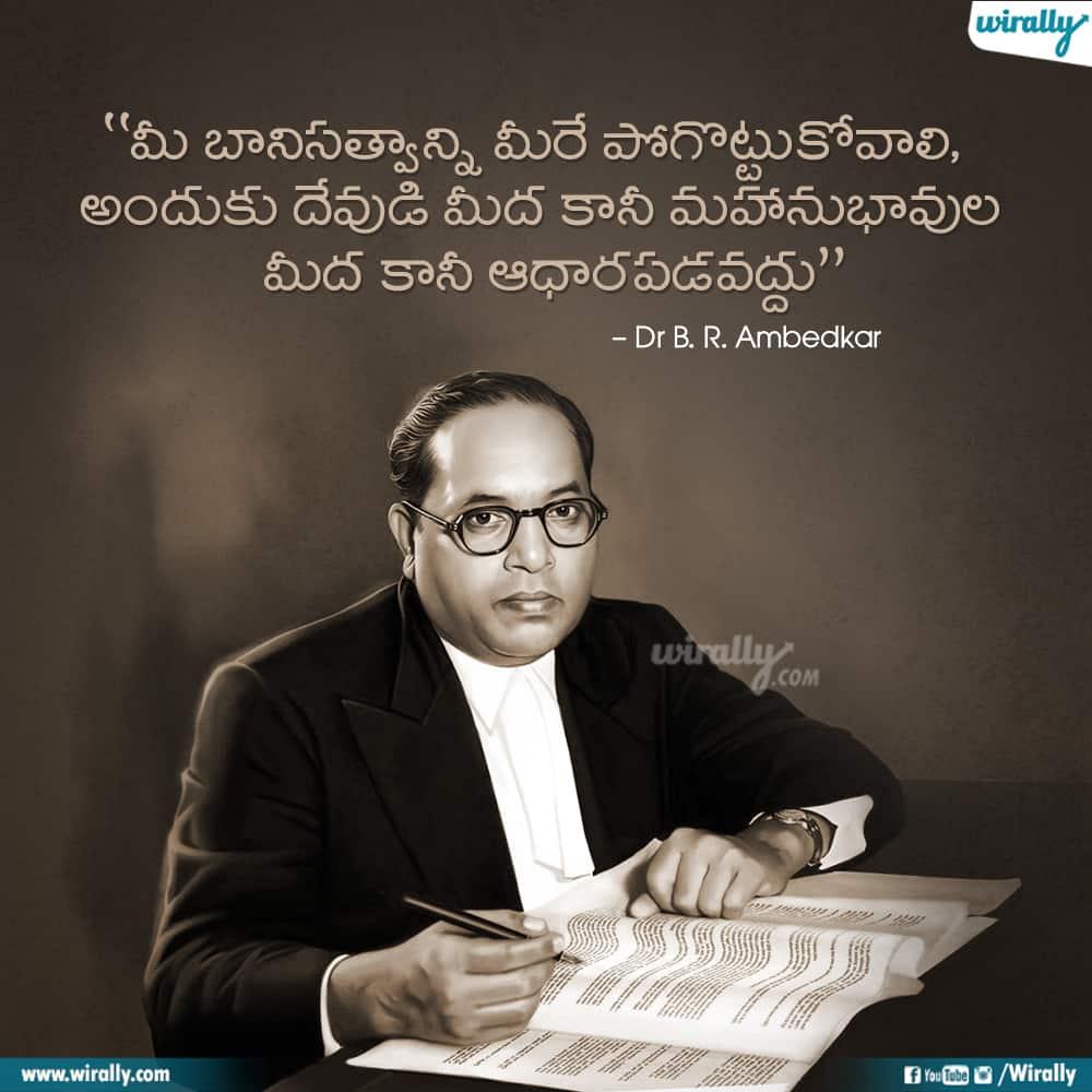 1 Dr Br Ambedhkar