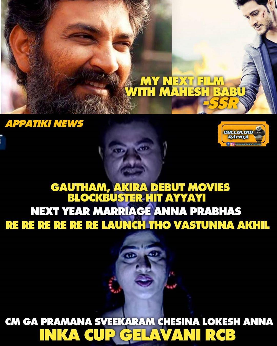1. Mahesh Babu And Ss Rajamouli Memes