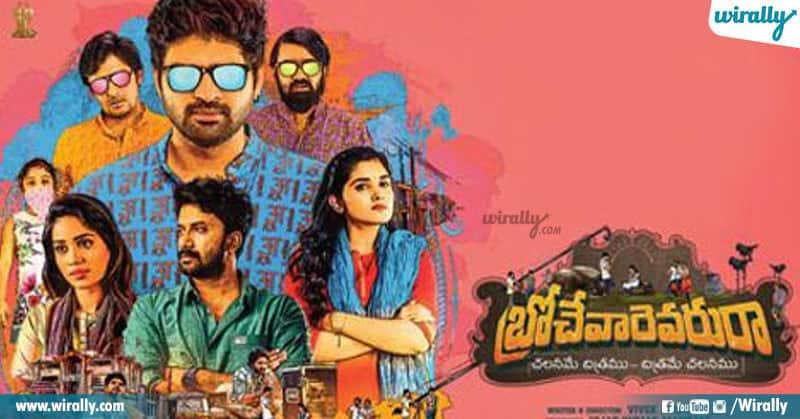 10 Best Telugu Movies On Amazon Prime