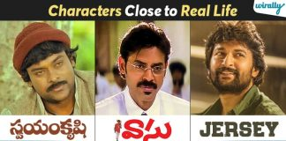 10 Close To Real Life Characters In Telugu Cinema That Gave Us Hope In Desperate Times