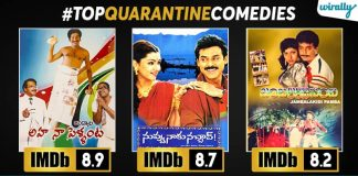 10 Imdbs Top Rated Telugu Comedy Movies Which Will Make You Laugh Your Heart Out In This Lockdown