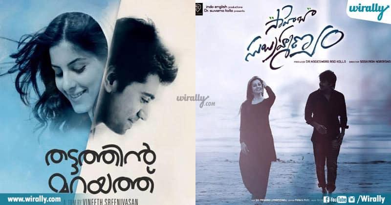 10 Malayalam Movies Remake