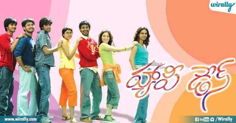 11 Best Telugu Movies On Amazon Prime