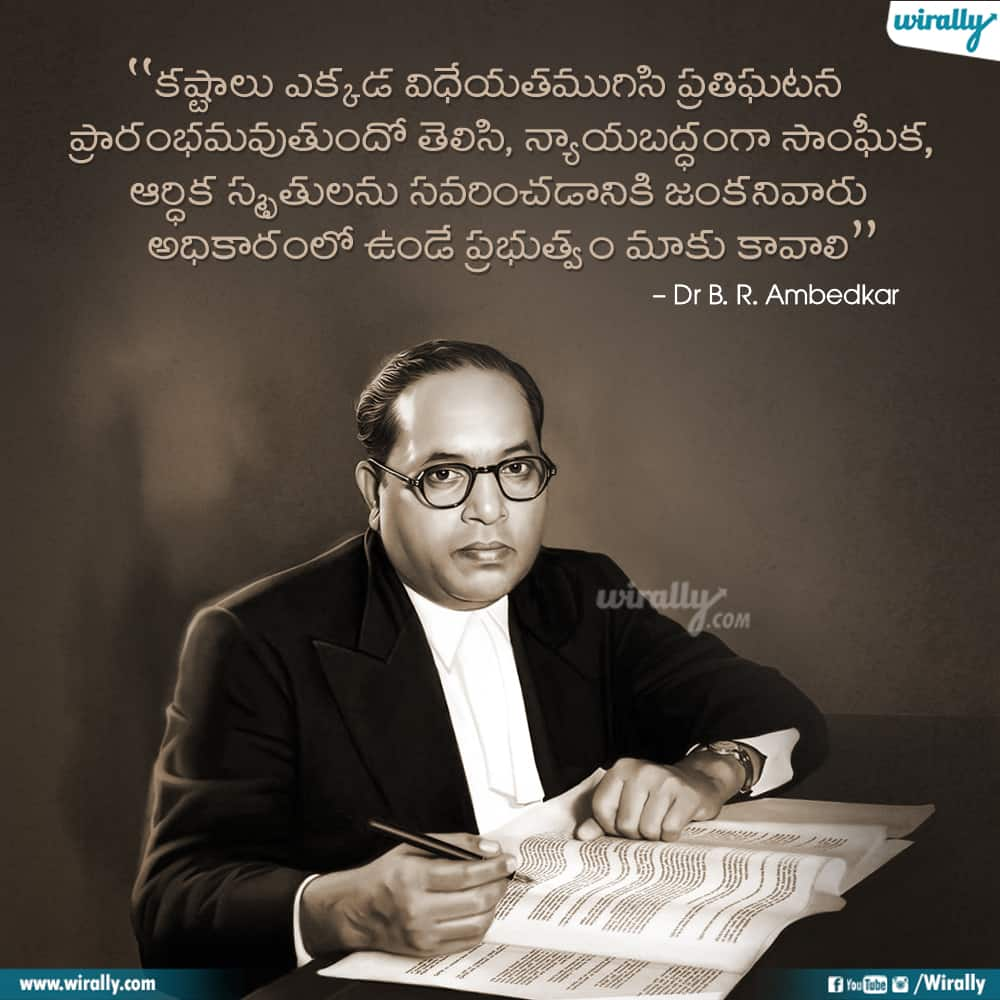 11 Dr Br Ambedhkar