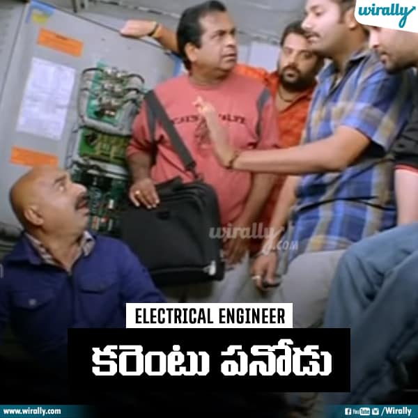 11 Electrical Engineer