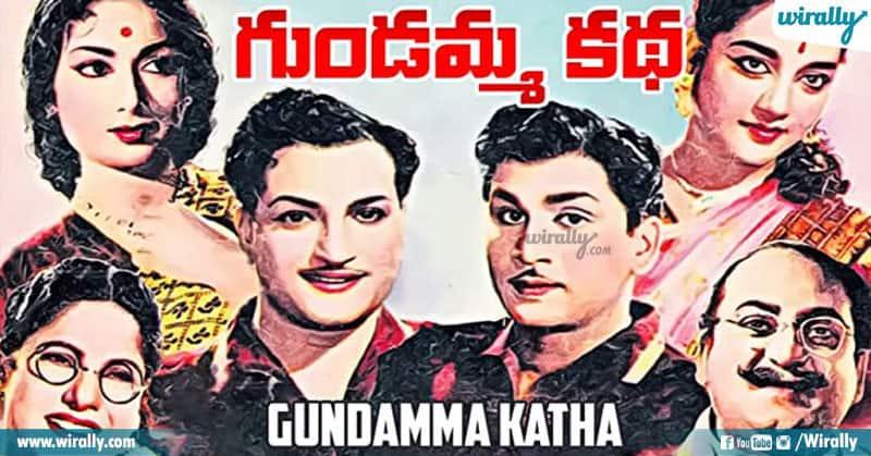 12 Best Telugu Movies On Amazon Prime