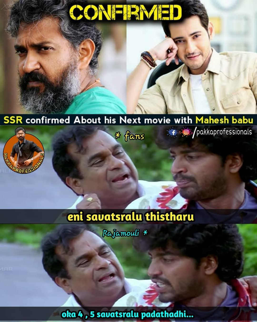 12. Mahesh Babu And Ss Rajamouli Memes