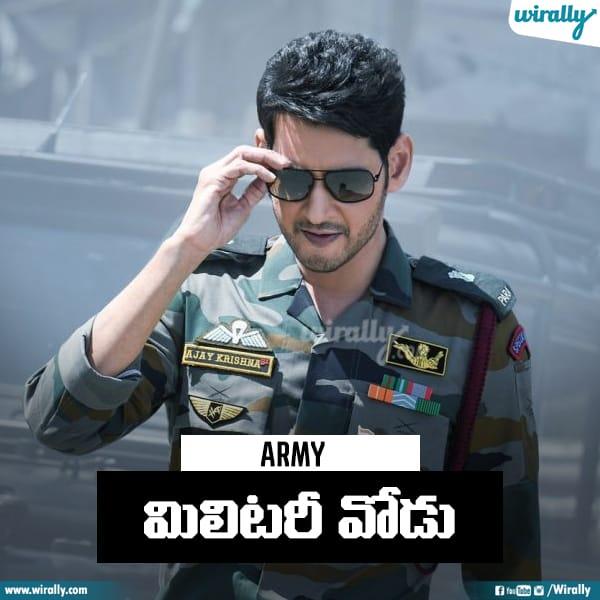 13 Army