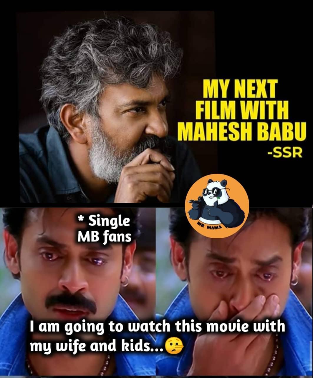 13. Mahesh Babu And Ss Rajamouli Memes
