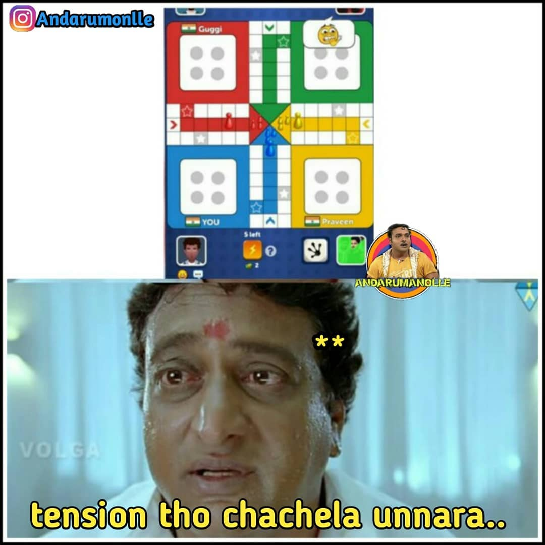 20 Hilarious Memes Only People Addicted To Ludo After Lockdown Can