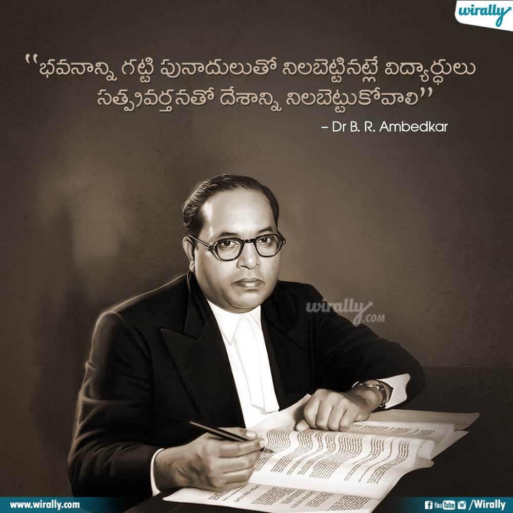 17 Dr Br Ambedhkar