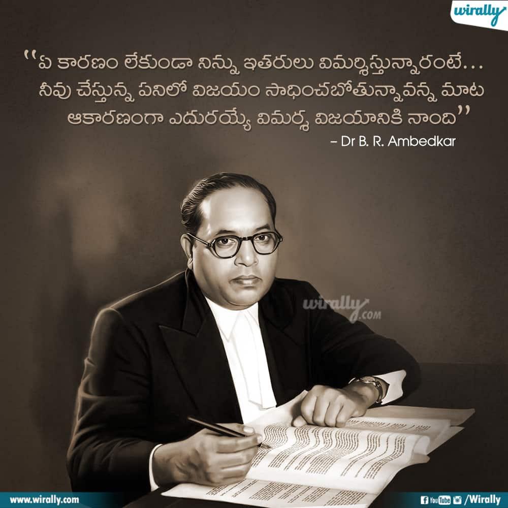 19 Dr Br Ambedhkar