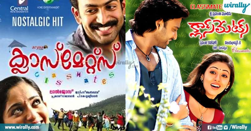 2 Malayalam Movies Remake
