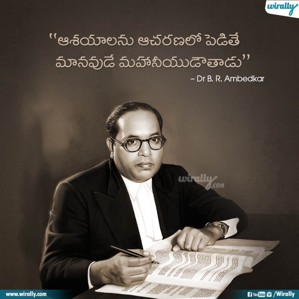 21 Dr Br Ambedhkar