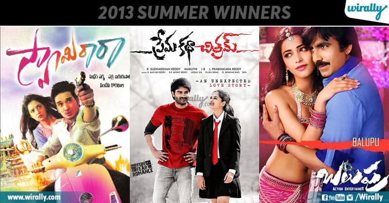 3 Films Released In Summer
