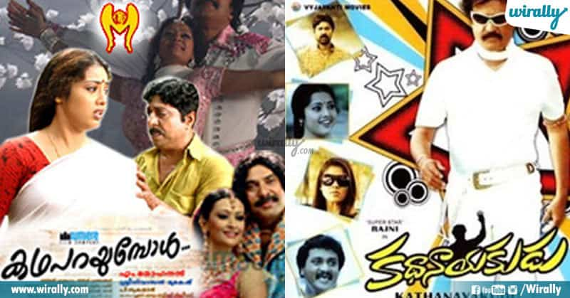 3 Malayalam Movies Remake