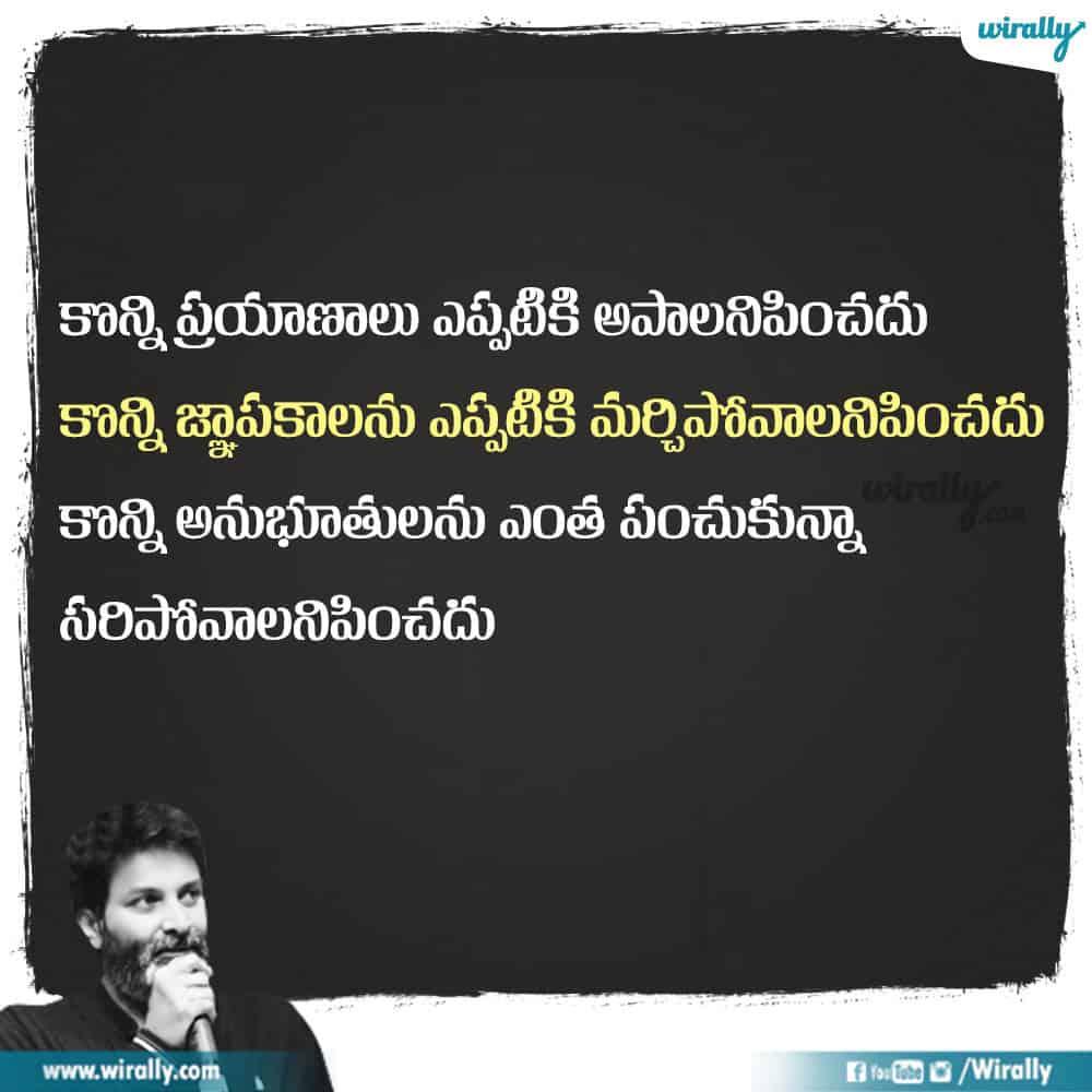 3 Trivikram Speeches 1000x1000