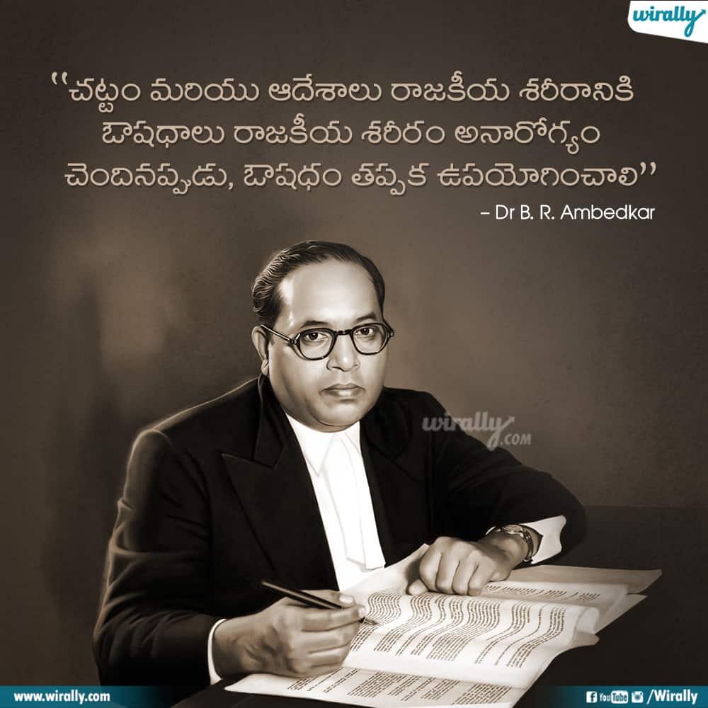 3 Dr Br Ambedhkar