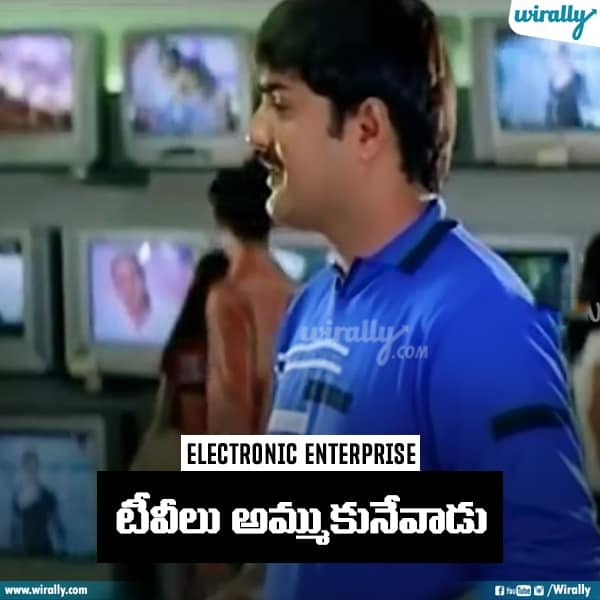 3 Electronic