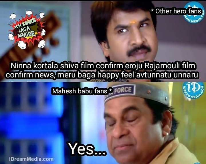 3. Mahesh Babu And Ss Rajamouli Memes