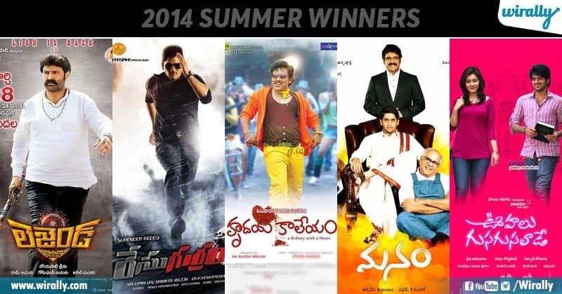 4 Films Released In Summer