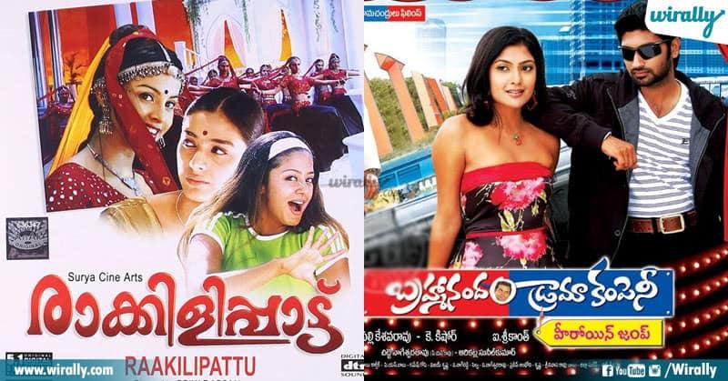 4 Malayalam Movies Remake