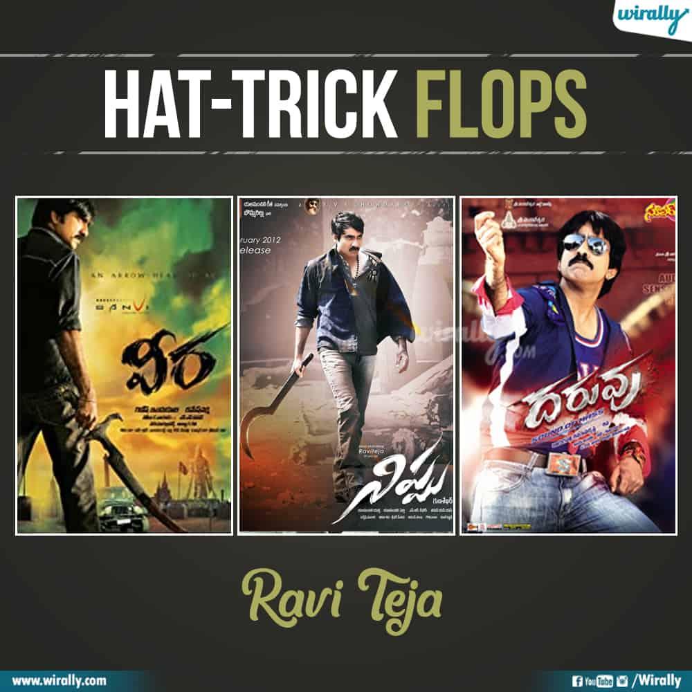4 Ravi Teja