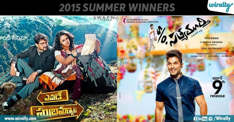 5 Films Released In Summer
