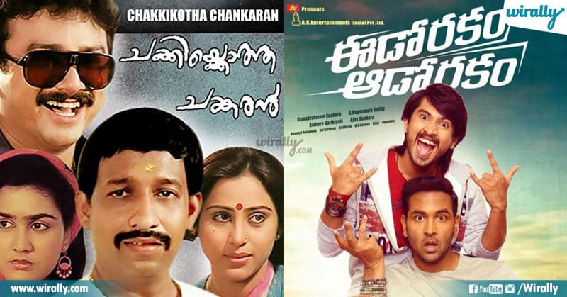 5 Malayalam Movies Remake
