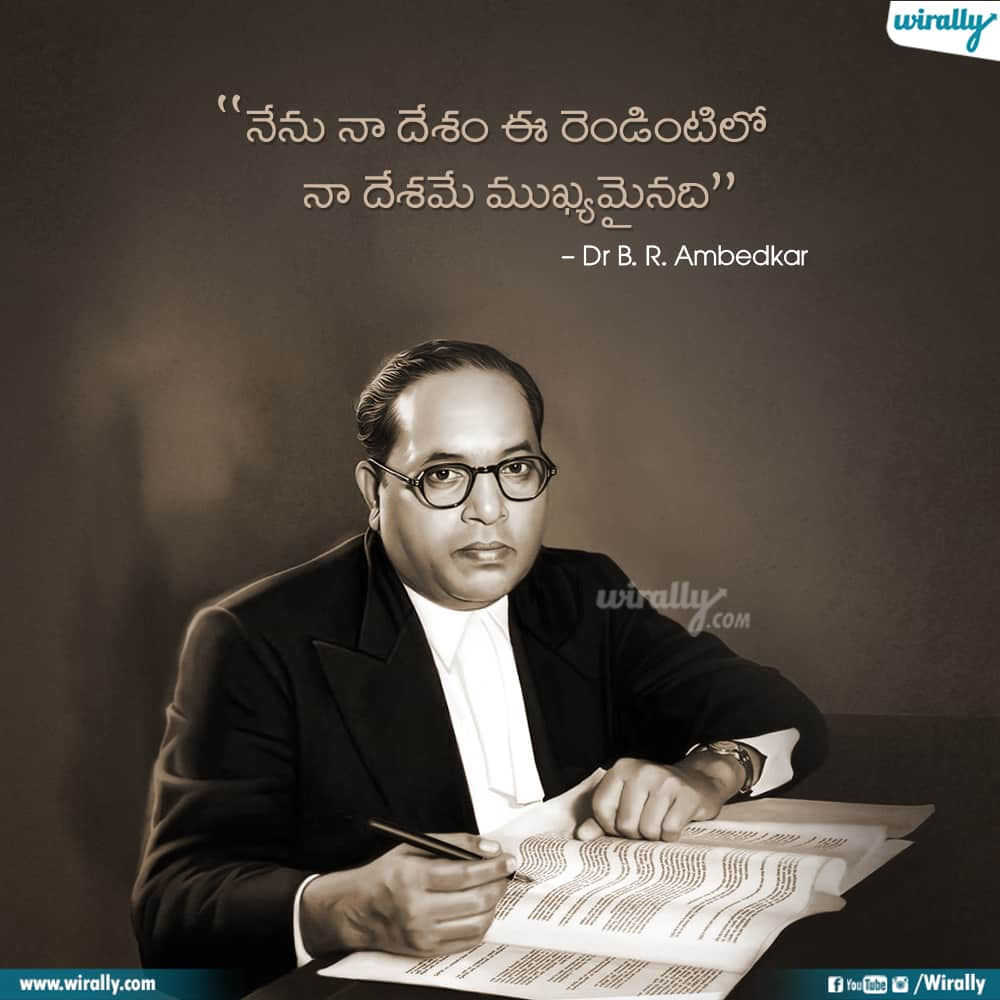 5 Dr Br Ambedhkar