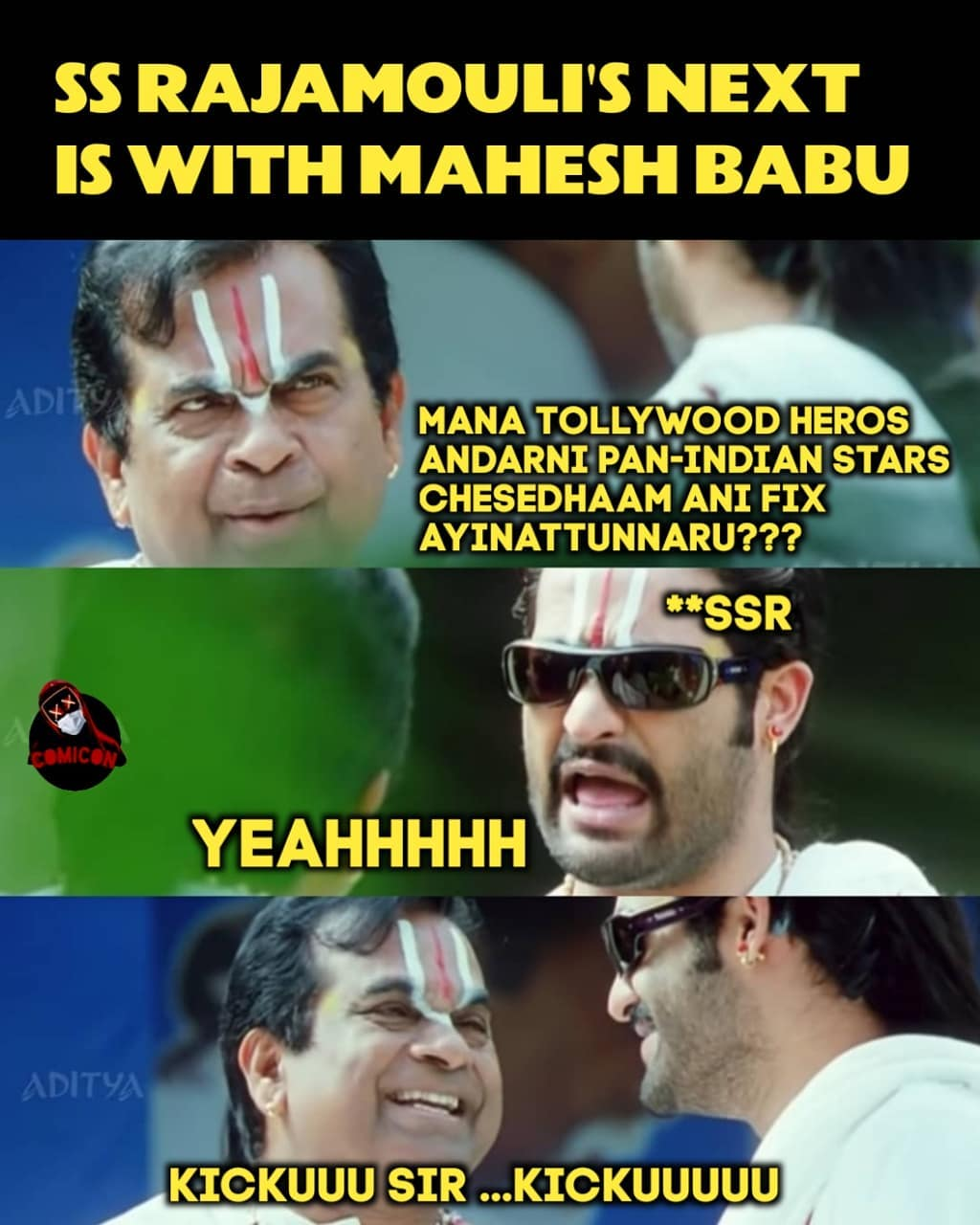 5. Mahesh Babu And Ss Rajamouli Memes