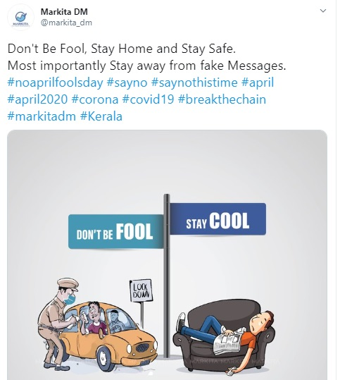 5. No April Fool's Day