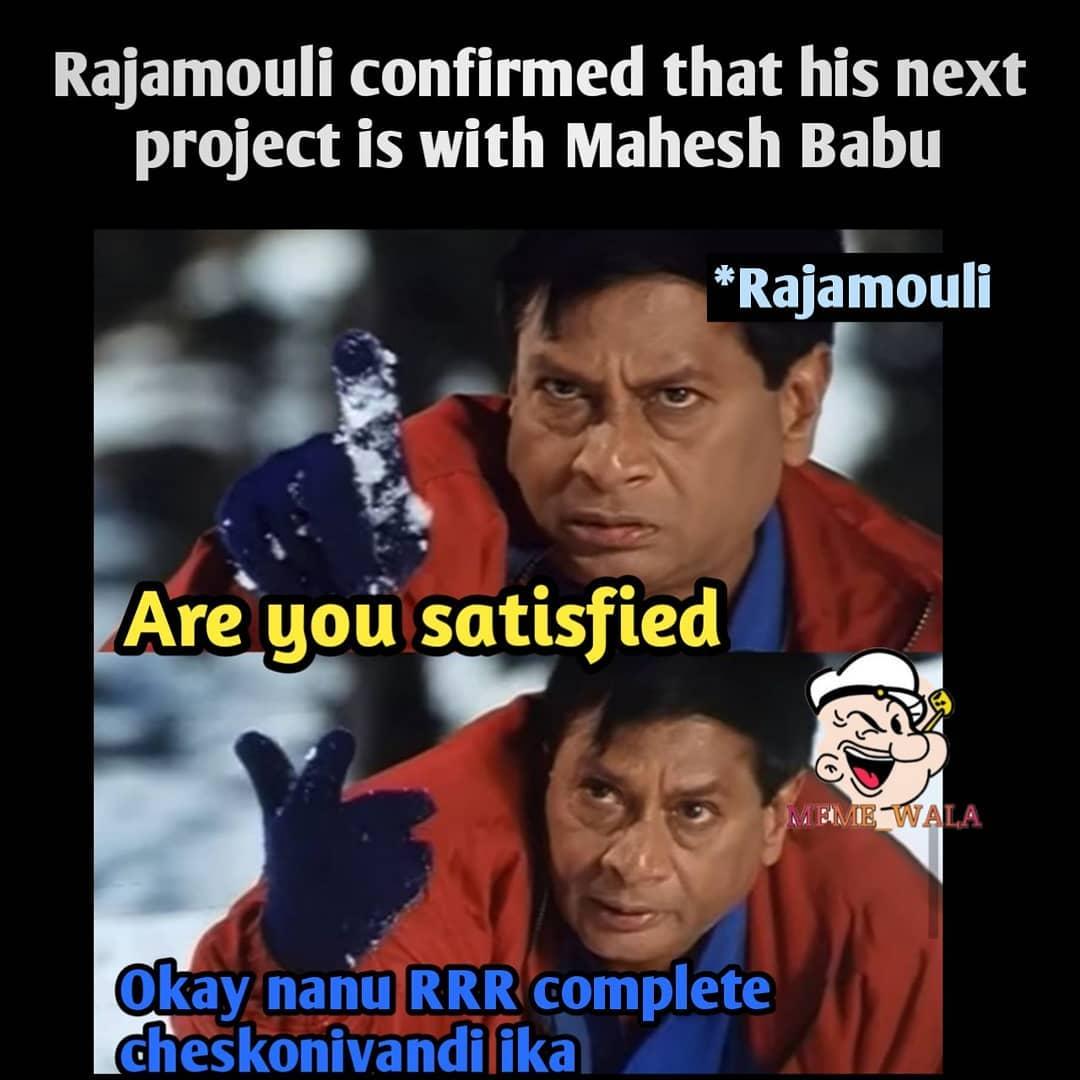6. Mahesh Babu And Ss Rajamouli Memes