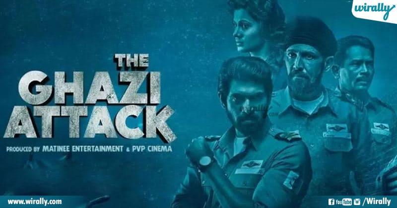 7 Best Telugu Movies On Amazon Prime