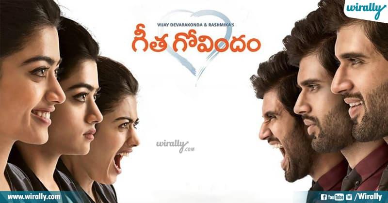 7 Geetha Govindham
