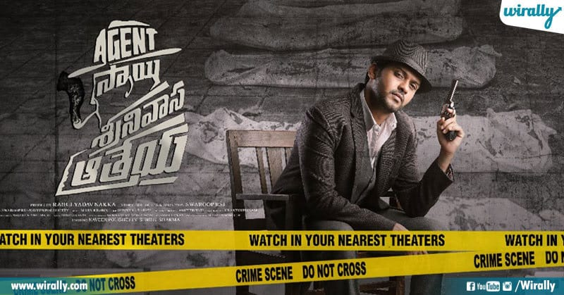 8 Best Telugu Movies On Amazon Prime