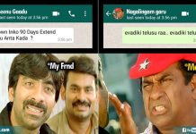 8 Common Discussions In Every Whatsapp Group Describes Present Quarantine Situation