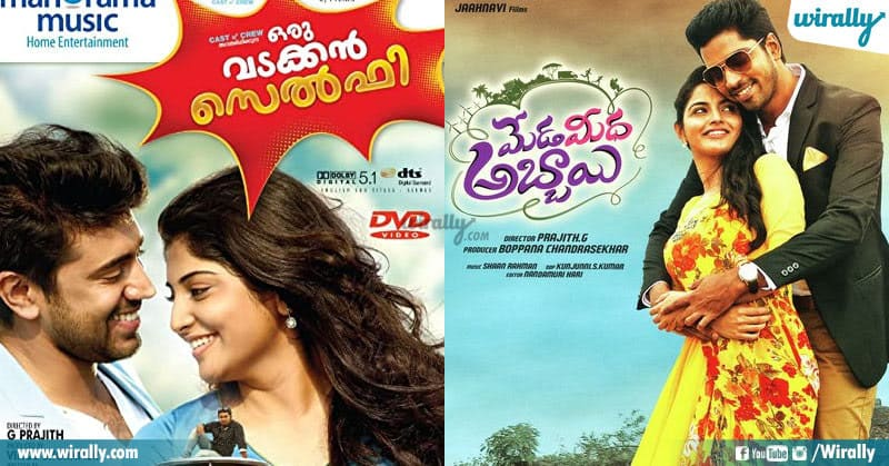 8 Malayalam Movies Remake